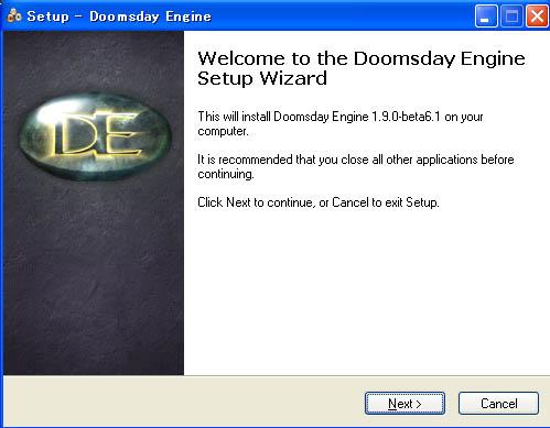 パワーアップキット「Doomsday」とは?